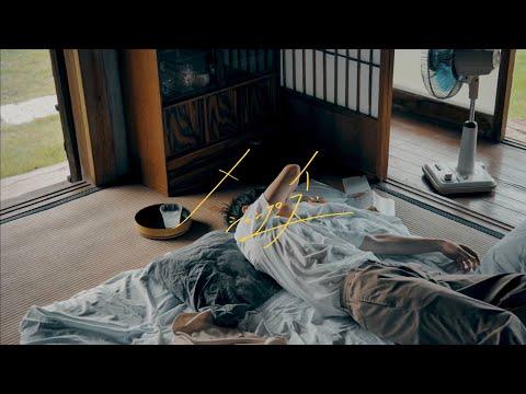 シャンプーズ『メイ』Music Video