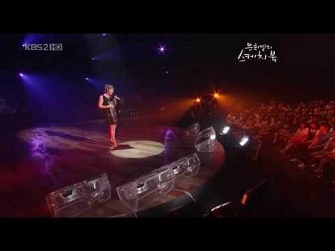 Lena Park - Gushing tears(눈물이 주룩주룩) 2009/06/12
