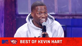 Kevin Hart Takes Mariah Carey To Disney World | Wild 'N Out | MTV