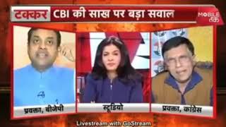 Pawan Khera and Sambit Patra debate on CBI