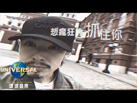 吳建豪 Van Ness Wu -屬於你和我之間的事 Faded Pictures ( Official Lyric Video 官方歌詞版 三立華劇 [我的極品男友] 主題曲)