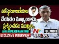 Jaya Prakash Narayana's Exclusive Interview