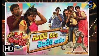 Extra Jabardasth   24th November 2017   Full Episode   ETV Telugu