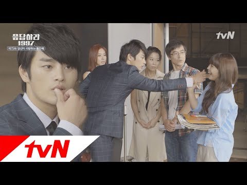 서인국의 심쿵+츤데레 모먼트 응답하라 1997 15화