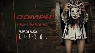 Oomph! - Kein Liebeslied (Official Lyric Video)