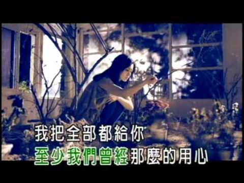 吳克羣+鍾欣桐《全部都給你》(KTV伴唱)
