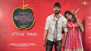 Vadacurry Teaser