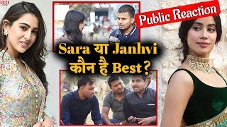 Sara या Janhvi, किसके Debut में दिखा Superstar बनने का दम  Public Reaction