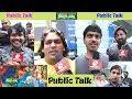 Kobbari Matta Public Talk || Sampoornesh Babu || Rupak Ronaldson | Steven Shankar || IndiaGlitz
