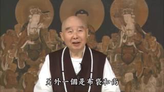 Kinh Vô Lượng Thọ Tinh Hoa tập 2 - Pháp Sư Tịnh Không