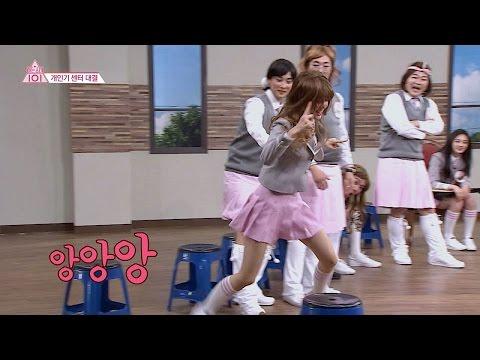전소미(Jeon Somi), 몸개그로 예능까지 접수! 부끄러움은 I.O.I 몫☆ 아는 형님(Knowing bros) 23회