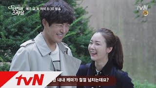 Second 20s Choi Ji-woo-Lee Sang-yoon 'Cha No-ra couple's extreme chemistry! Second 20s Ep4
