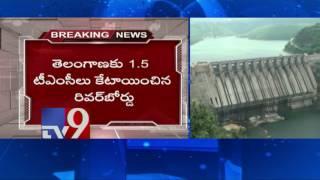KRMB allots 1.5 tmc to Telangana, 6.5 tmc to Andhra Prades..