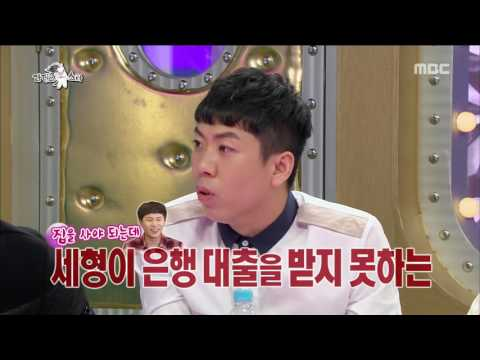 [RADIO STAR] 라디오스타 - Yang Se-chan borrow money from Park Na-rae? 20160727