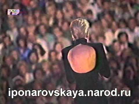 Ирина Понаровская - Женщина всегда права 1998