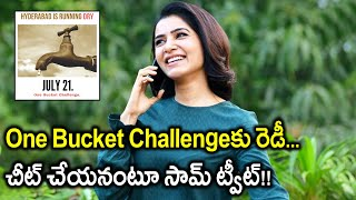 Samantha Takes Up The One Bucket Challenge..