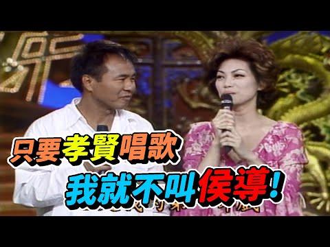 侯孝賢大導演出唱片  蔡琴情義相陪!【龍兄虎弟】精華