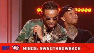 Migos Make A Hit In Less Than A Minute | Wild 'N Out | #WNOTHROWBACK