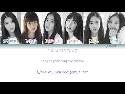 G-Friend - Glass Bead (Color Coded Han|Rom|Eng Lyrics)