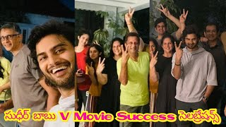 Actor Sudheer Babu shares 'V' movie celebrations video..