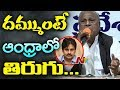 V.Hanumanth Rao strong comments against Pawan Kalyan, KCR
