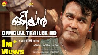 Odiyan Official Trailer HD
