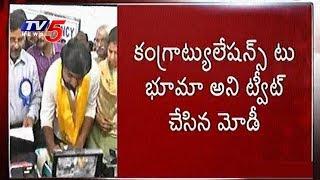 PM Modi congratulates Bhuma Brahmananda Reddy..