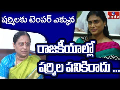 YS Sharmila is unfit for politics, says Konda Surekha