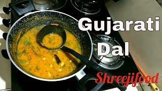 गुजराती खट्टी मीठी दाल बनाने की विधि  gujarati dal recipe