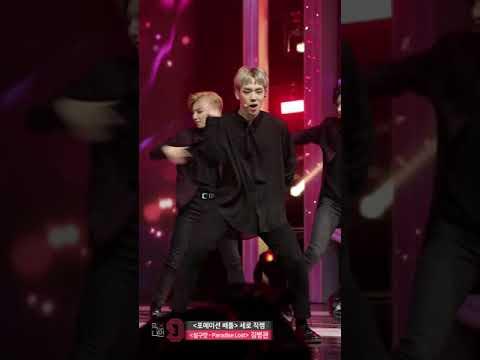 김병관 | 살구맛 - Paradise Lost(가인) | 포메이션 배틀 직캠