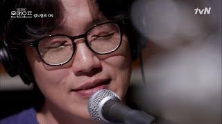 처음을 생각나게 하는 22살 성시경의 데뷔곡 - 내게 오는 길 | 온앤오프 onandoff EP.1