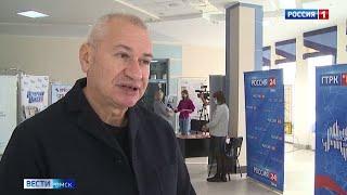 В Омске стартовал 10-й юбилейный международный форум «Инносиб-2021»