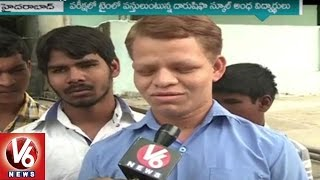 Blind Students Get Panic of Unhygienic Food in Govt Hostel | V6 News