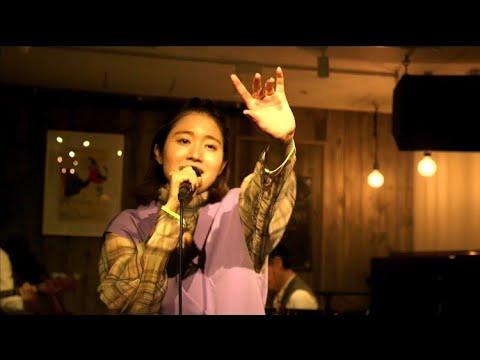 夜に駆ける/YOASOBI (Coverd by 杏沙子) -ONLINE ONEMAN LIVE「耳で味わうレストラン」より-