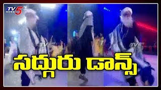 Sadhguru Dance At Maha Shivaratri 2020: Isha Yoga Center..