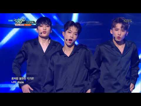 뮤직뱅크 Music Bank - UTOPIA - TRCNG.20180105