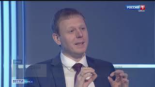 «Вести Омск», дневной эфир от 26 января 2021 года