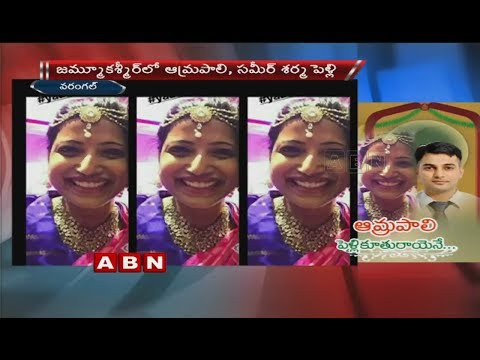 Collector Amrapali Marriage Photos go Viral