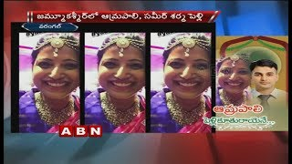 Collector Amrapali Marriage Photos go Viral..
