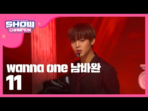 Show Champion EP.273 Wanna One NO.1 - Eleven