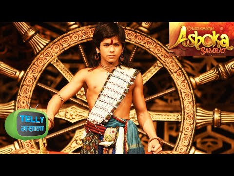Ashoka Songs Mp3