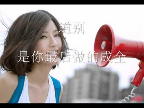 经过-张婧《爱情闯进门》的片尾曲 中文字幕(Chinese sub)