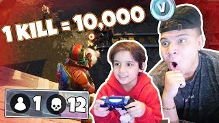 1 KILL = 10,000 V BUCKS W/ 6 YEAR OLD (Fortnite Battle Royale Gameplay)