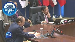 Mekong-Korea Summit [KBS WORLD News Today / 2019.11.28]