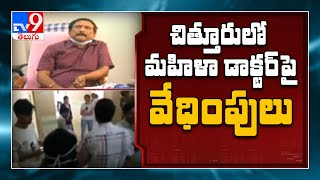 Dr Anitha Rani row: Nara Lokesh's tweet reflects his immat..