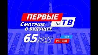 Смотрите в это воскресенье очередной выпуск программы «Первые на ТВ», посвященный Юрию Коробченко