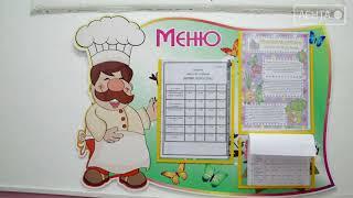 В Артеме приступили к проверкам организации питания в детских садах