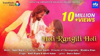 Holi Rangili Holi – Amit Gupta – Akriti Kakar Video HD
