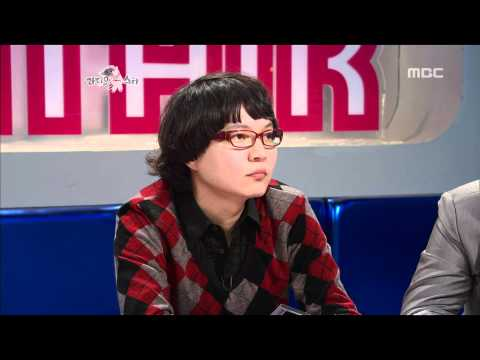 The Radio Star, Park Jin-young(2)  #10, 박진영(2) 20071226