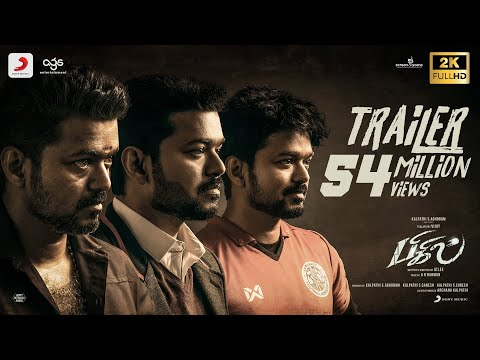 Bigil - Official Trailer